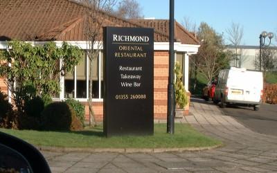 Richmond Oriental